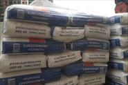Доставка и разгрузка строительных материалов