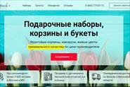 Кейс - реклама 3 ех сайтов на 8 марта