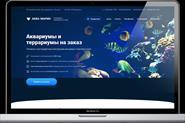 Aquamarin - производство аквариумов, террариумов