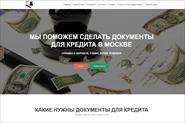 Созданный сайт на движке WordPress