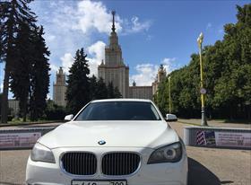 Поездка в загс и фотосессия на Воробьевых у университета.