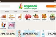 muravey-sp.ru