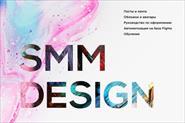 SMM.Design
