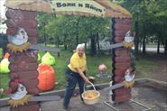 мероприятия в москве