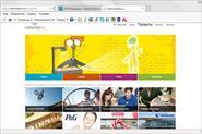 Web-разработка (Группа Фрилансеров)