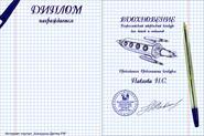 Создание дипломов, грамот, приглашений и др.