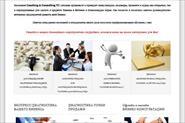 Сайты/блоги на WordPress