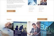 Верстка корпоративного сайта для банковского агентства