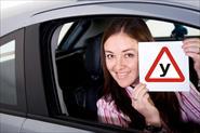 Комфортное и безопасное вождение - это просто! Буква У больше не понадобиться.