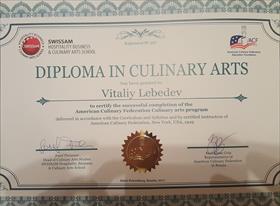Диплом SWISSAM об окончании обучения по программе шеф-поваров
