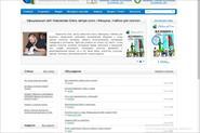 Сайт писателя Олега Новосёлова