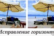 Работа с фотографиями и изображениями.