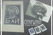 Логотипы,принты,афиши,плакаты,открытки,иллюстрации