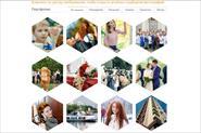 Сайт фото услуг