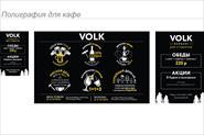 Дизайн - полиграфия