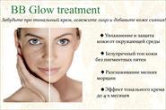 BB Glow Treatment.