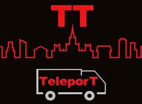 ТелепорТ-надежные грузоперевозки