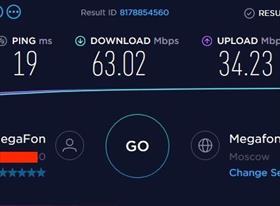 Интернет в офис