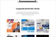 Примеры сайтов. Дизайн