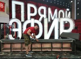 РТР РОССИЯ 1 АНДРЕЙ МАЛАХОВ