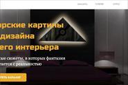 Сайт на платформе lpmotor