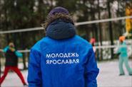 Слёт «Зима» от управления по молодежной политике мэрии г. Ярославля